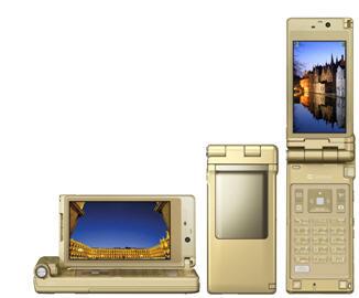 Panasonic Viera 920P mobile tv phone