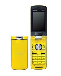 Casio W61CA waterproof mobile phone
