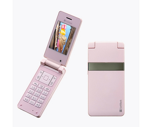 Samsung 821SC mobile phone