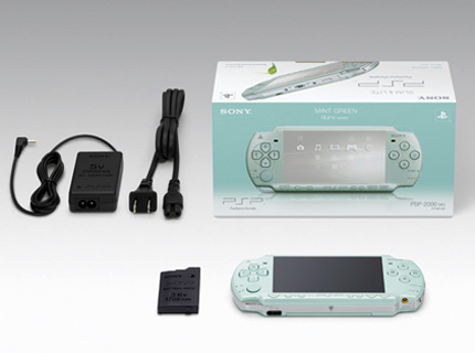 Sony Mint Green PSP