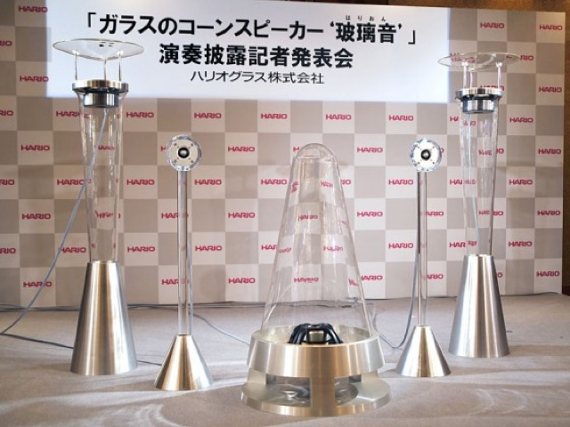 harion glass speakers