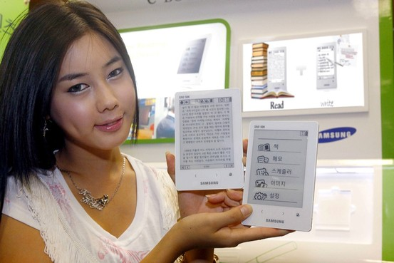 Samsung SNE-50K E-Book Reader, formerly known as Samsung Papyrus