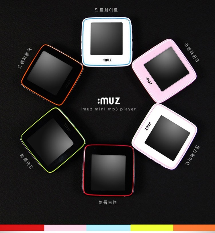 iMuz portable media player, the latest PMP from South Korea