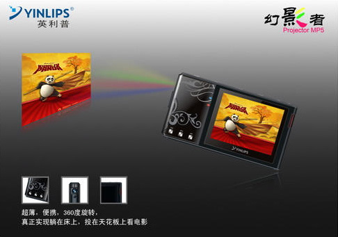 Yinlips Projector Portable Media Player