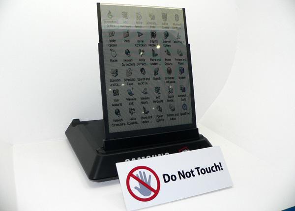 Samsung E-Paper Display Prototype