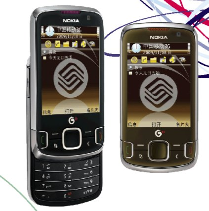 Nokia 6788, Nokia's first TD-SCDMA phone in China