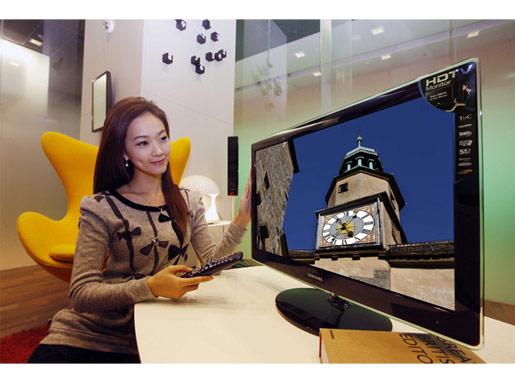 Samsung P2770 widescreen hd monitor