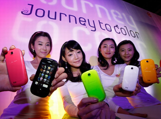 Samsung Corby 3G in Korea
