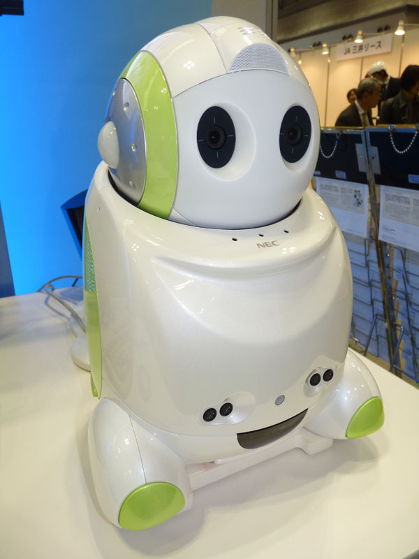 PaPeRo R500 helper robot from NEC
