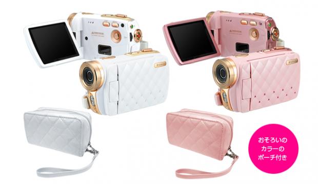 Japanese Video Camera for Women