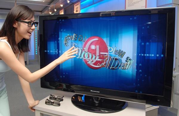 3D TV in Korea