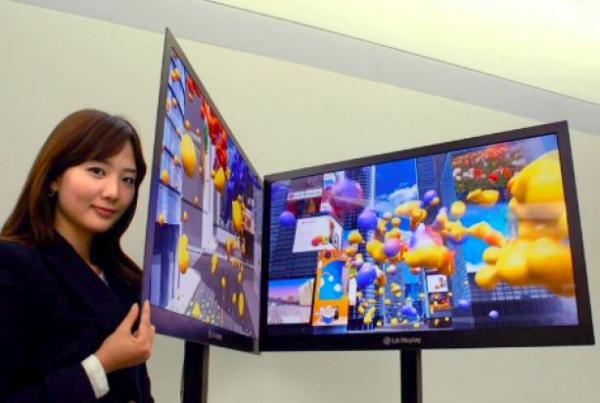LG LCD TV, at 2.6 millimeters it is the world's thinnest LCD TV