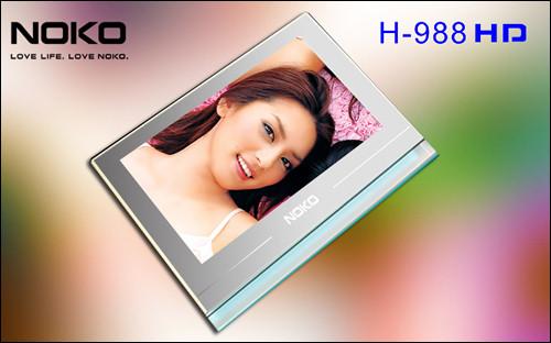Noiko H-988 PMP