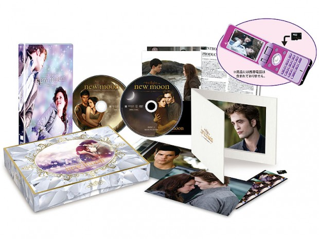 Twilight Saga DVD Japan Box Set