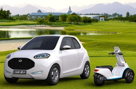 Geely McCar Ultra Compact Car Concept