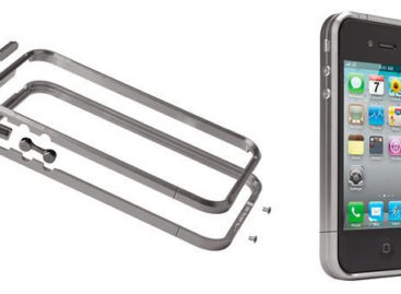 The Case-mate iPhone Case Costs $300; Why?