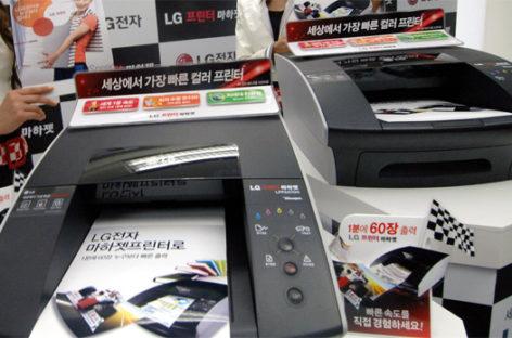 LG And Memjet Comes Up World's Fastest A4 Color Desktop Printer