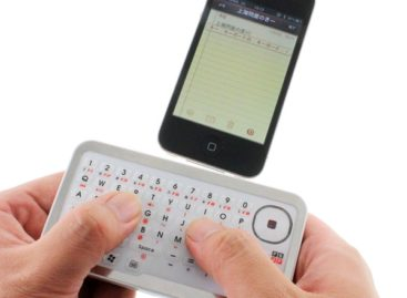 Wireless Mini Bluetooth Keyboard With Touchpad
