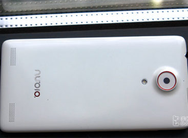 ZTE Nubia Z5 Comes Out of Wild
