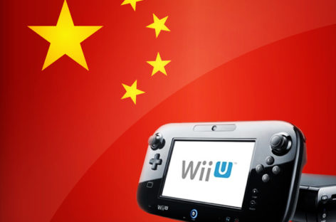 China Considers Lifting Ban on Consoles