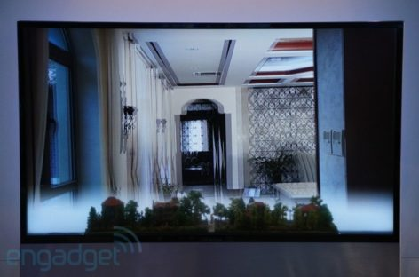 HiSense Reveals Transparent 3D Display