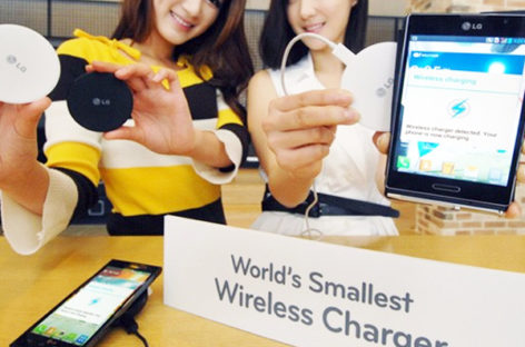 LG WCP300- World's Smallest Wireless Charger