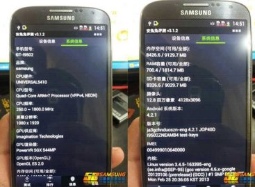 Chinese Forum Leaks Samsung Galaxy S IV