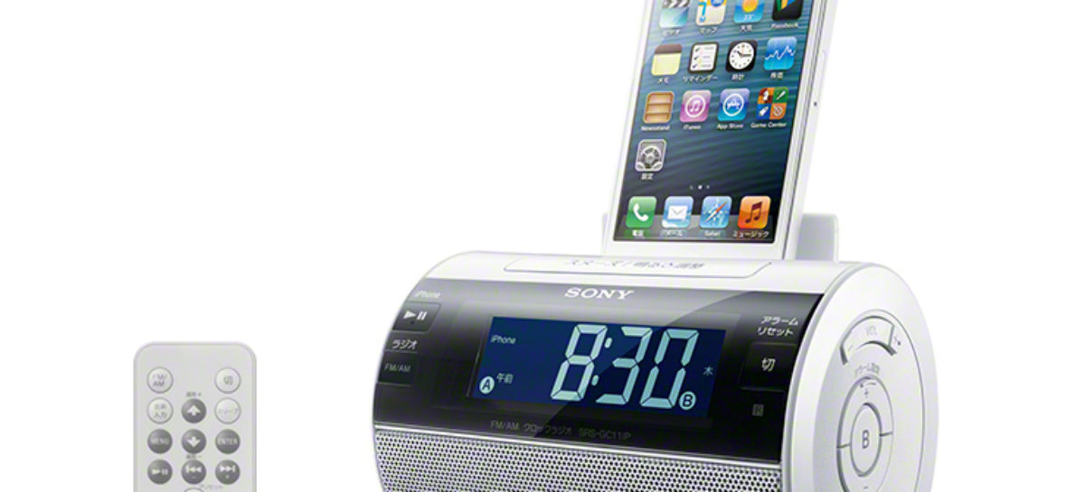 Sony SRS-GC11IP Lightning Friendly iPhone Speaker Dock