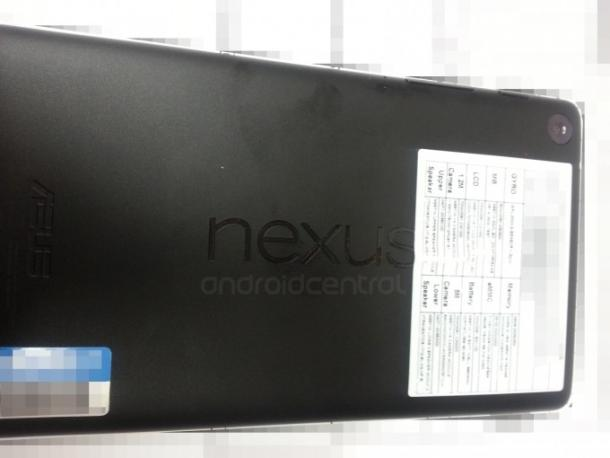 The back of the rumored Google Nexus 7 successor.