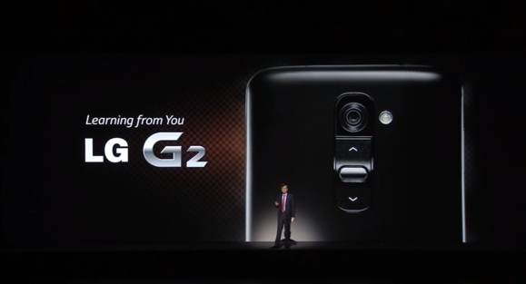 LG G2 launch event