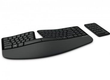 Microsoft Sculpt keyboard and mouse unveiled