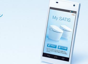 Report: Satis Luxury Toilet Prone To Hacking