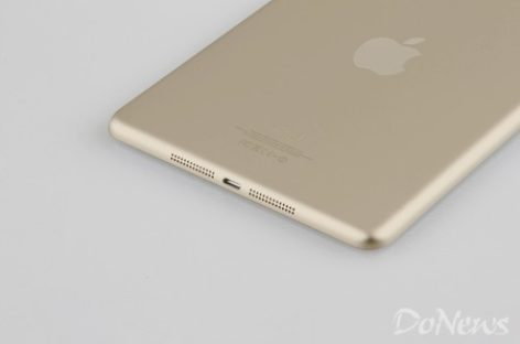 Rumor: Gold-colored iPad mini 2 with Touch ID sensor