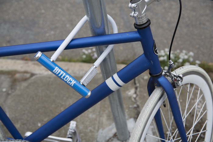 Bitlock bicycle lock
