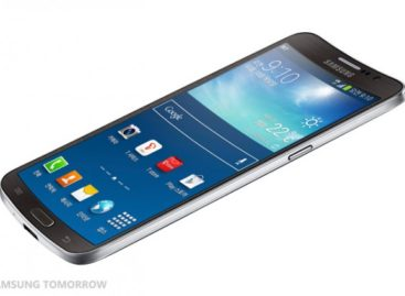 Samsung Galaxy Round: Smartphone with curved screen