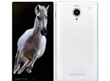 Sharp Aquos Phone Xx: Almost bezel-free