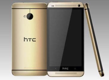 More affordable gold HTC One unveiled