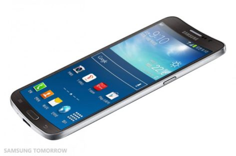 Samsung Galaxy S5 rumors abound
