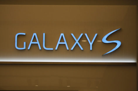 Samsung Galaxy S5 coming on Feb 24?