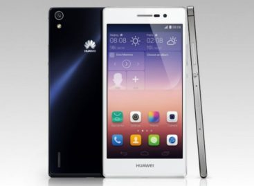 Huawei Ascend P7: Super slim and light