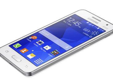 Samsung releases four budget smartphones