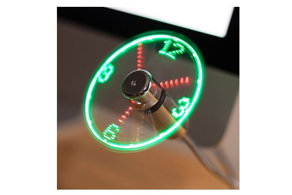 USB LED Clock Fan