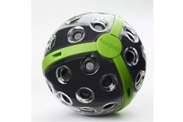 Panono Explorer Edition 360 Degree Camera