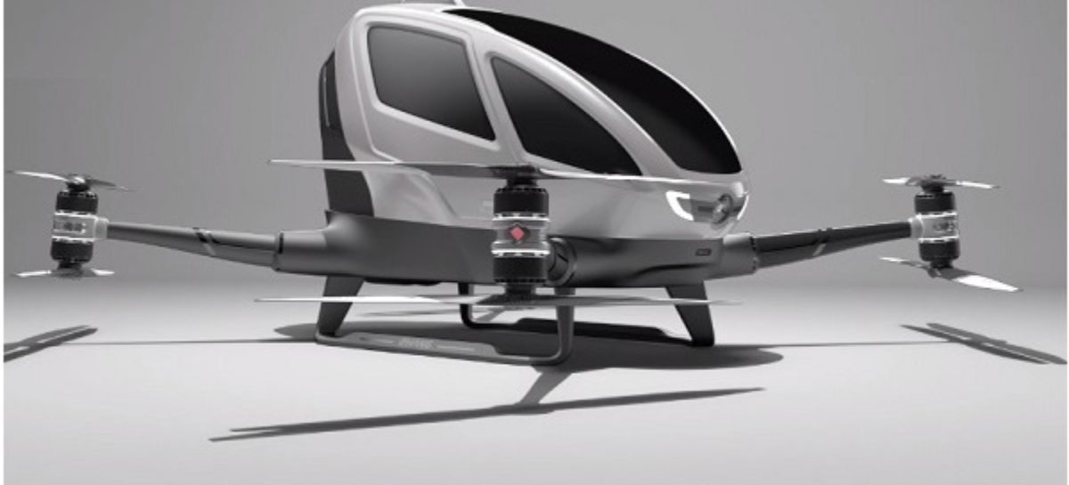 Ehang 184, The World's First Passenger Drone