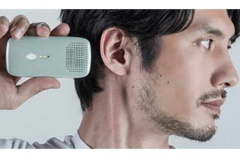Kunkun Body Alerts You If You're Smelly
